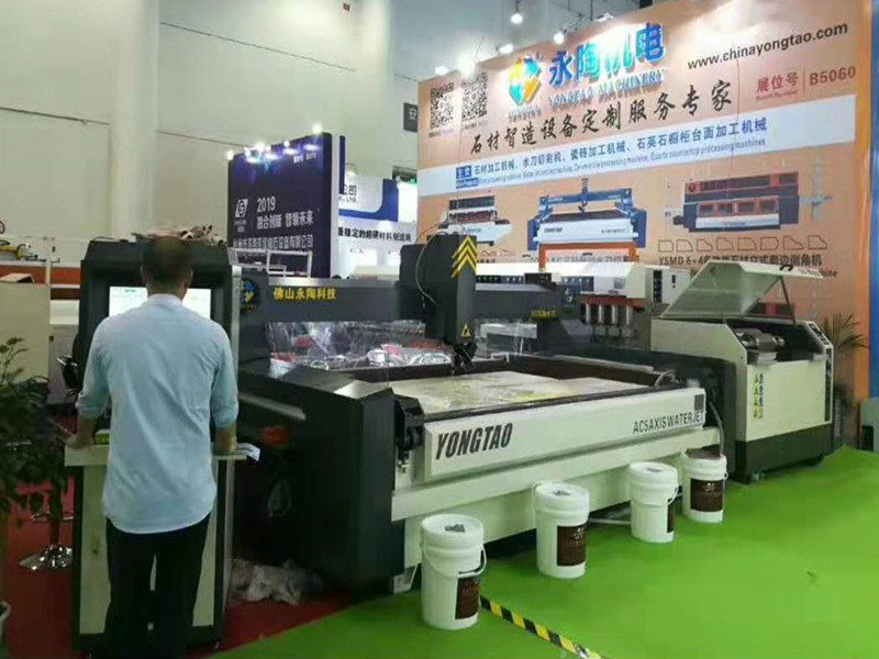 The 19th China Xiamen International Stone Exhibition