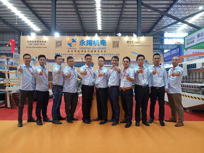 The 19th China Nanan Shuitou International Stone Fair