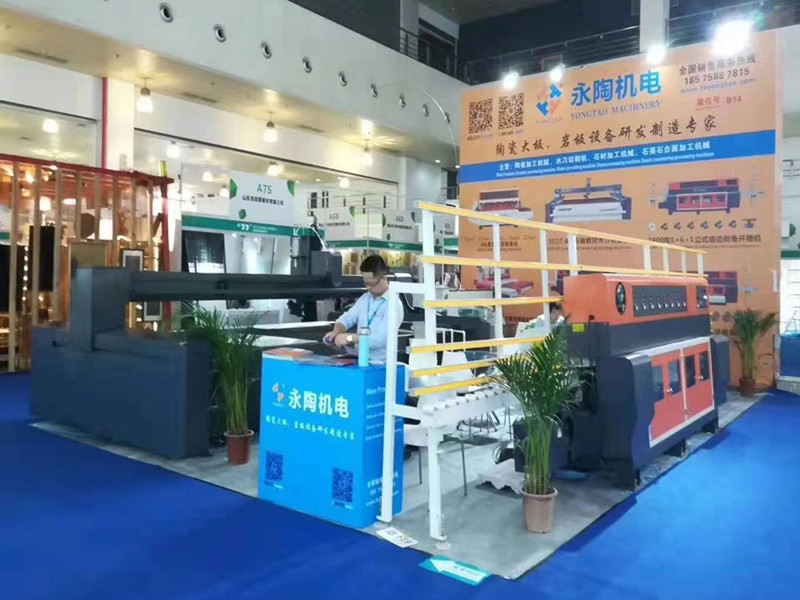 The 33th China Foshan Ceramics fair