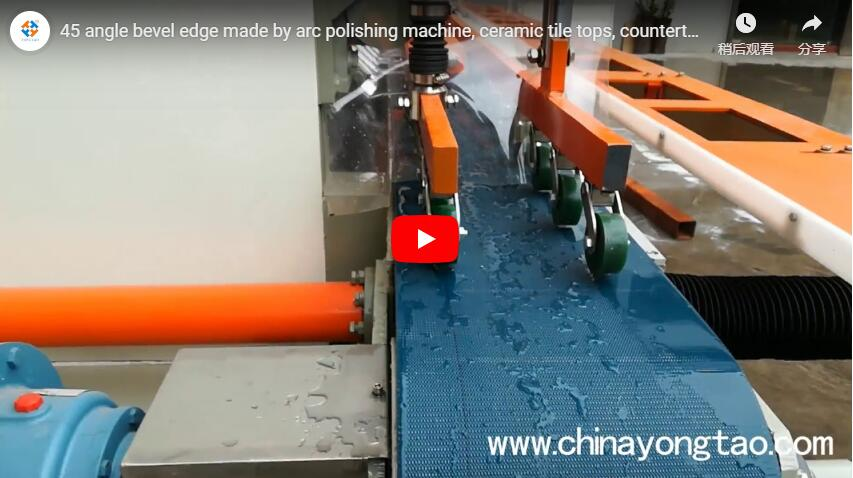 14 Head Ceramic Tile edge polishing machine