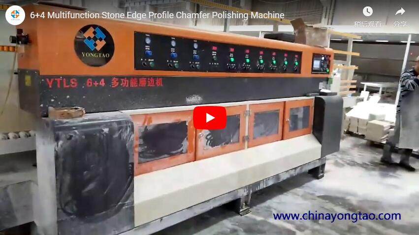 YSMD 6+4 Multifunction Stone Edge Profile Chamfer Polishing Machine
