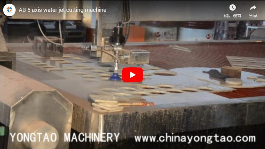5 Axis CNC water jet cutter machine