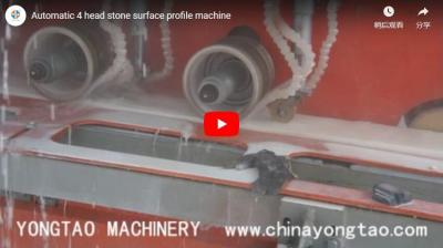 YSX-250 4 Head Automatic Marble Profiling Machine