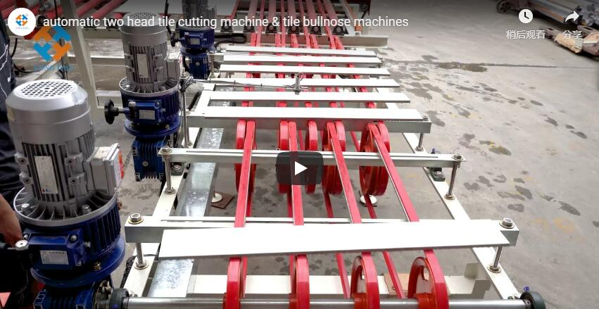 Automatic Two Head Tile Cutting Machine & Ceramic Bullnose Polishing Machine