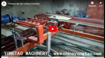 YTH-800 Single Blade Dry Tile Cutting Machine