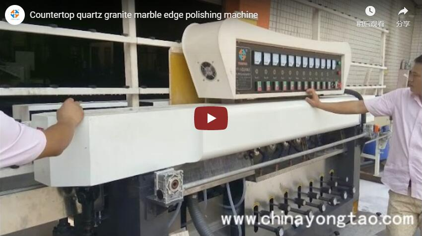 12 Head Multifunction Granite Edge Polishing Machine