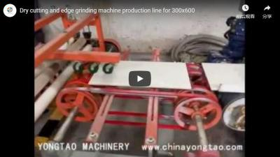 YTH-800 Single Blade Dry Tile Cutter