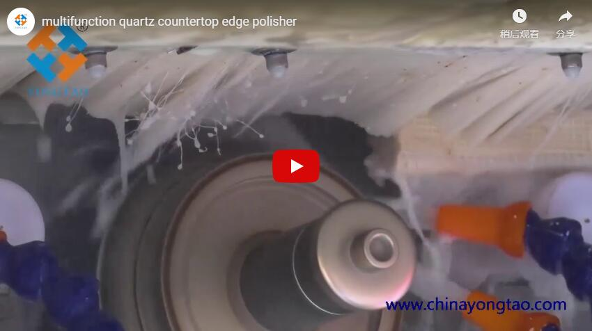 YSMD 6+4 Multifunction Marble Edge Polisher