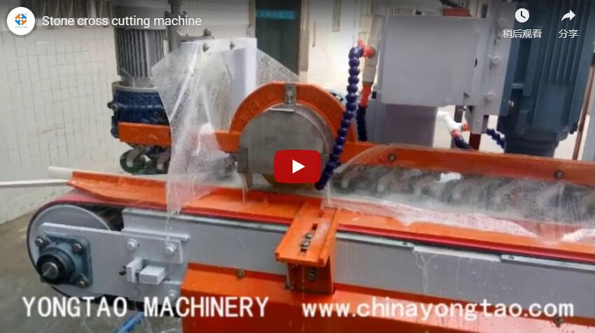 YSQZ-200 Two Blades Small Stone Cross Cutting Machine