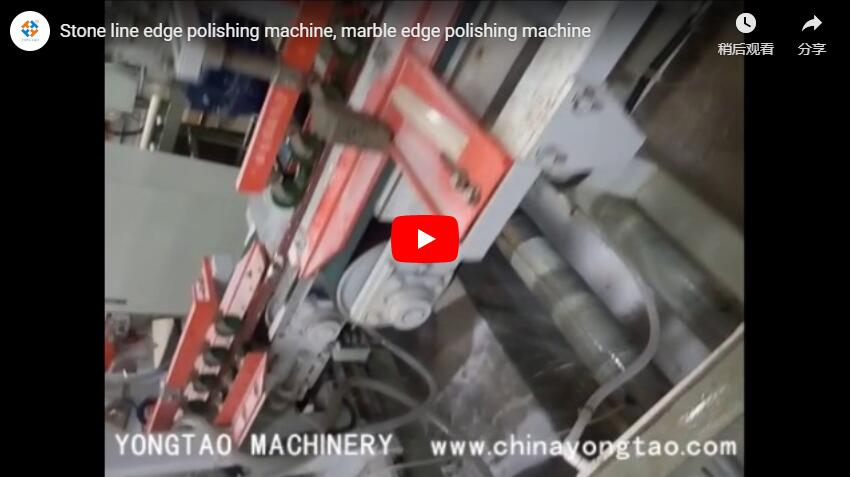 Marble Double Flat Edge Polishing Machine