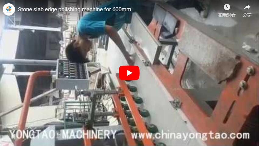 Stone Flat Bevel Edge Polishing Machine