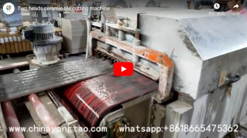 YTQZ-B/2-800 Two Spindle Automatic Wet Tile Cutting Machine