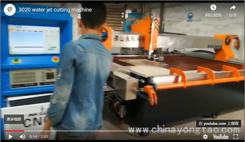 YJ-3020-5L 5 Axis Water jet Cutting Machine